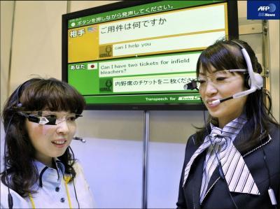 Se presentan las primeras gafas capaces de realizar traducciones simultaneas.